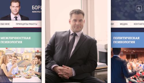 Борис Пахоль | Бренд Работодателя в работе HRD